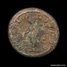 Monedas Imperio Bizantino: ALEJANDRO SEVERO. AE AS. PM TR P VIII COS III P P / S - C LIBERTAS. Lote 192957636