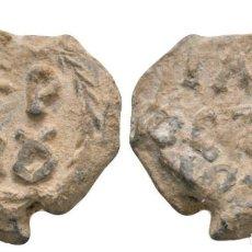 Monedas Imperio Bizantino: SELLOS BIZANTINO DE PLOMO BIFACIAL. SIGLO VII-X. EBC ANVERSO: INSCRIPCIÓN EN DOS LÍNEAS.. Lote 197587457