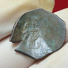 Monedas Imperio Bizantino: MONEDA DE VELLÓN BIZANTINAS (5). Lote 200529553