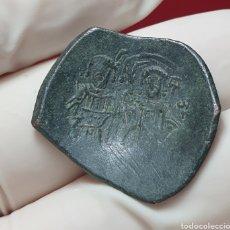 Monedas Imperio Bizantino: MONEDAS BIZANTINAS.ASPRON TRACHY ( 30). Lote 201097480