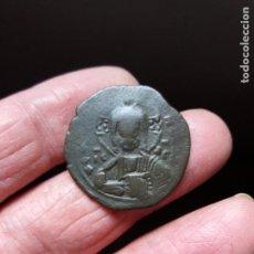 Monedas Imperio Bizantino: CHIRRAPA15. Lote 204195937