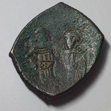 Monedas Imperio Bizantino: MONEDA BIZANTINA ASTRON TRACHY A CATALOGAR (48). Lote 205691835