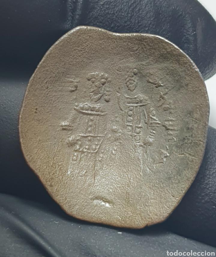 Monedas Imperio Bizantino: Moneda bizantina Astron Trachy a catalogar (50) - Foto 2 - 205692011