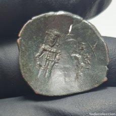 Monedas Imperio Bizantino: MONEDA BIZANTINA ASTRON TRACHY A CATALOGAR ( 53). Lote 205715236