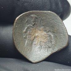 Monedas Imperio Bizantino: MONEDA BIZANTINA ASTRON TRACHY A CATALOGAR (55). Lote 205715448