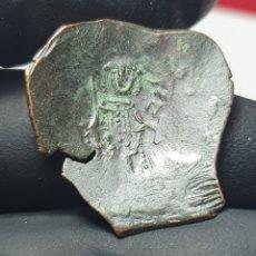 Monedas Imperio Bizantino: MONEDAS BIZANTINAS ASTRON TRACHY A CATALOGAR (60). Lote 205717366