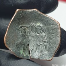 Monedas Imperio Bizantino: MOMEDAS BIZANTINAS ASTRON TRACHY A CATALOGAR (61). Lote 205717697