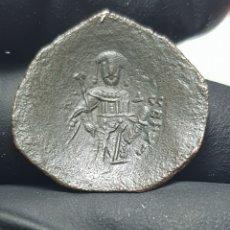 Monedas Imperio Bizantino: MONEDAS BIZANTINAS ASTRON TRACHY A CATALOGAR (62). Lote 205718922
