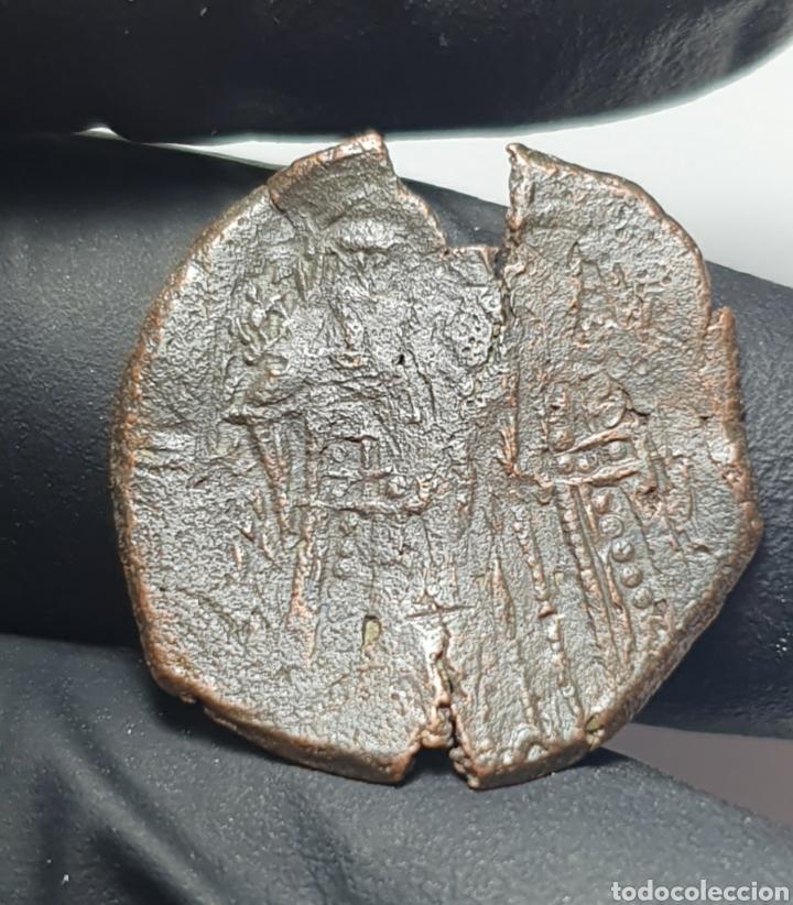 Monedas Imperio Bizantino: Monedas bizantinas a catalogar (63) - Foto 2 - 205719907