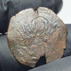 Monedas Imperio Bizantino: MONEDAS BIZANTINAS A CATALOGAR (63). Lote 205719907