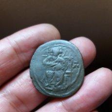 Monedas Imperio Bizantino: CHIRRAPA. Lote 209098236