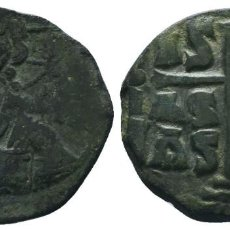 Monedas Imperio Bizantino: CONSTANTINO X, CLASE E ANONIMO FOLLIS, 1059-1067. 7.65 GR 28MM MBC+. Lote 210339792