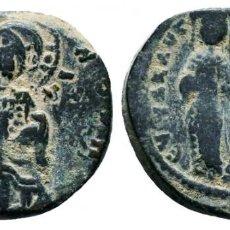 Monedas Imperio Bizantino: ANÓNIMO. FOLLIS, AE. 7,7 GR 25 MM MBC+. Lote 213924006