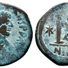 Monedas Imperio Bizantino: JUSTINIANO I. AE FOLLIS, 527-565 16.4 GR 31 MM EBC-. Lote 213924126