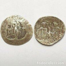 Monedas Imperio Bizantino: RARA MONEDA BIZANTINA PLATA. Lote 218697757