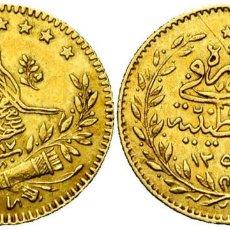 Monedas Imperio Bizantino: 25 KURUSH, IMPERIO OTOMANO, ABDUL MEJID 1255-1277 D. C.) AV KOSTANTINIYE. ÖLÇER, ABDÜLMECID. Lote 220967275