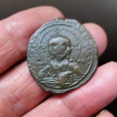 Monedas Imperio Bizantino: CHIRRAPA. Lote 222252900