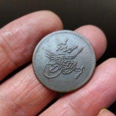 Monedas Imperio Bizantino: CHIRRAPA. Lote 222253116