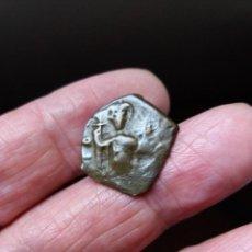 Monedas Imperio Bizantino: CHIRRAPA. Lote 222253230