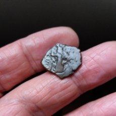 Monedas Imperio Bizantino: CHIRRAPA. Lote 222253411