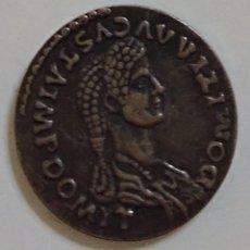 Monedas Imperio Bizantino: MONEDA ROMANA. REPLICA BAÑO DE PLATA.. Lote 235576080