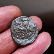 Monedas Imperio Bizantino: CHIRRAPA. Lote 177786922