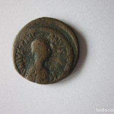 Monedas Imperio Bizantino: FOLLIS DE JUSTINIANO. COSTANTINOPLA.. Lote 267772724