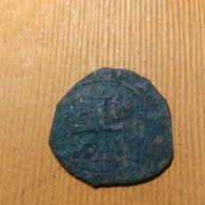 Monedas Imperio Bizantino: BONITA MONEDA PERIODO PALEOCRISTINO ,CRUZ EN MEDIO ,POR DETERMINAR. Lote 274819083