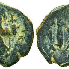 Monedas Imperio Bizantino: ARABO BIZANTINA AE, 7-13 SIGLO. 3.6 GR 22MM.. Lote 274883248