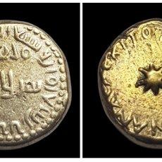 Monedas Imperio Bizantino: DINAR BILINGÜE. 98H. SULAYMAN. ACUÑADO DURANTE EL CALIFATO UMAYYAD DE DAMASCO. Lote 293515718