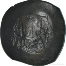 Monedas Imperio Bizantino: [#867812] MONEDA, ALEXIUS III ANGELUS-COMNENUS, ASPRON TRACHY, CONSTANTINOPLE, BC+. Lote 293524533