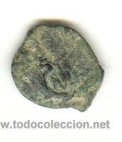 Monedas Imperio Romano: RARO BRONCE NABATEA PETRA REY ARETAS IV 30-9 ANTES DE CRISTO - Foto 2 - 23348750