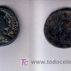 Monedas Imperio Romano: 147-IMPERIO ROMANO. SESTERCIO. ALEJANDRO SEVERO. MBC+. Lote 22201722