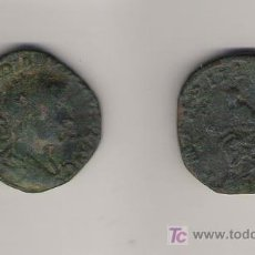 Monedas Imperio Romano: 80-IMPERIO ROMANO. SEXTERCIO. GORDIANO. Lote 21431591