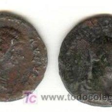 Monedas Imperio Romano: DOS BARATOS DENARIOS FORRADOS DE ALEJANDRO SEVERO Y JULIA DOMNA. Lote 25917072