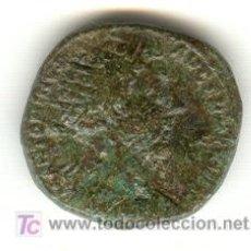 Monedas Imperio Romano: BONITO DUPONDIO DE MARCO AURELIO (161-180 D.C.) PRECIOSA PATINA VERDE. Lote 27300076