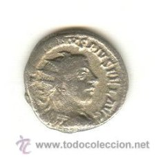 Monedas Imperio Romano: BARATO ANTONINIANO DE PLATA DEL EMPERADOR GORDIANO III (238-244 D.C.). Lote 26946982