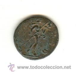 Monedas Imperio Romano: MUY BONITO ANTONINIANO Claudio Aurelio Marco Gótico (268-270 D.C.) VENCEDOR DE LOS GODOS - Foto 2 - 27275385