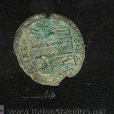 Monedas Imperio Romano: MONEDA DEL BAJO IMPERIO ROMANANO A IDENTIFICAR. Lote 11973860