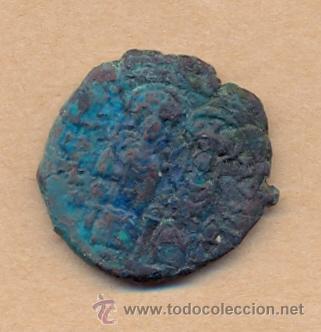 MONEDA 60 - BRONCE ROMANO (Numismática - Periodo Antiguo - Roma Imperio)