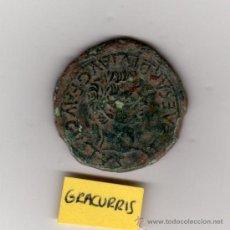 Monedas Imperio Romano: TIBERIO, AS DE GRACURRIS (ALFARO) LA RIOJA, TORO MITRADO A DERECHA. ALREDEDOR MVNICIP.GRACCURRIS. Lote 26872344
