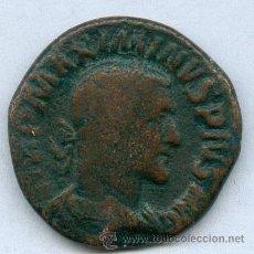 Monedas Imperio Romano: ENORME MONEDA ROMANA. Lote 26943206