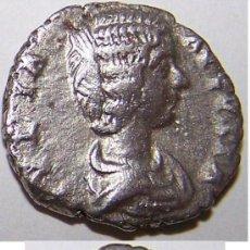 Monedas Imperio Romano: DENARIO DE PLATA * JULIA DOMNA ESPOSA DE SEPTIMIUS SEVERUS * 193-211 DC * DENARIUS DIANA LUCIFERA. Lote 23987158