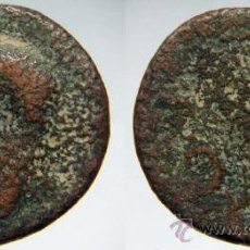 Monedas Imperio Romano: AS PARA IDENTIFICAR. Lote 27886031