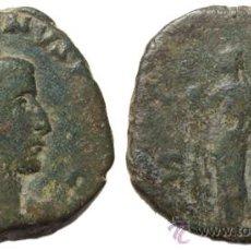 Monedas Imperio Romano: *** MUY RARO SESTERCIO DE GALIENO 254-256DC ROMA. REV/ FELICITAS ***. Lote 178520507