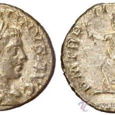 Monedas Imperio Romano: IMPERIO ROMANO. HELIOGABALO DENARIO. Lote 29679893