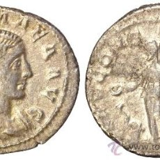Monedas Imperio Romano: IMPERIO ROMANO. JULIA MAMEA DENARIO. Lote 29679927