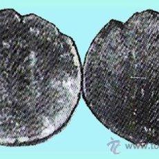 Monedas Imperio Romano: IMPERIO ROMANO - ARCADIO (395 - 408 D. J.C.) AS DE COBRE. CONSERVACIÓN MBC+. Lote 30089428