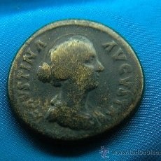 Monedas Imperio Romano: SESTERCIO - EMPERATRIZ FAUSTINA II & FECUNDIDAD - MONEDA DE BRONCE - ROMA - IMPERIO ROMANO. Lote 32282158