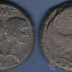 Monedas Imperio Romano: R.SEAR.-1730 AUGUSTO NEMAUSUS MBC+/MBC AE. Lote 33511415